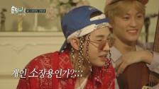 눈덩이 프로젝트 EP.12 - 두 프로듀서의 미묘한 신경전