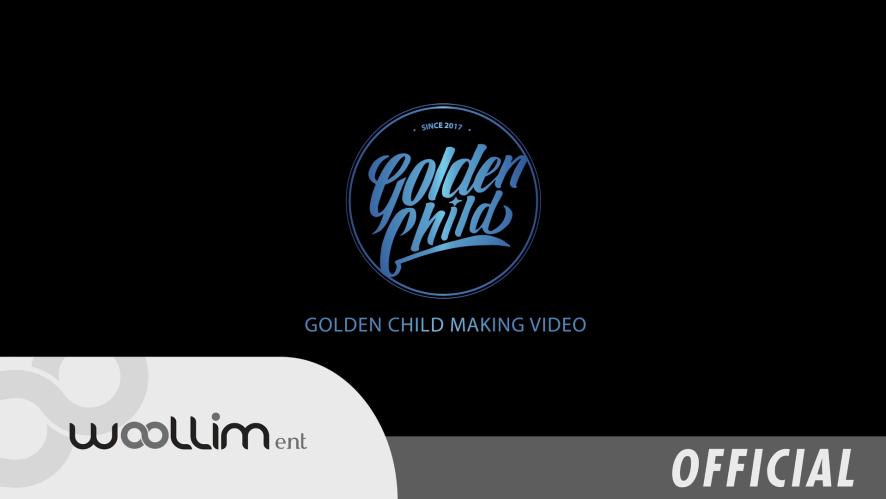 골든차일드(Golden Child) Making Video #4