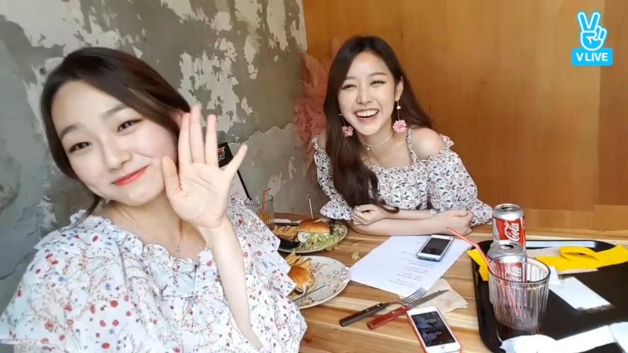 [gugudan] 평생콘텐츠가 될(?) 미미분식 기대할게🍴 (A talk about Mimi's cooking)