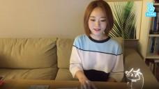 안녕하신가영 싱글 [지금이 우리의 전부] 발매기념 첫 V LIVE