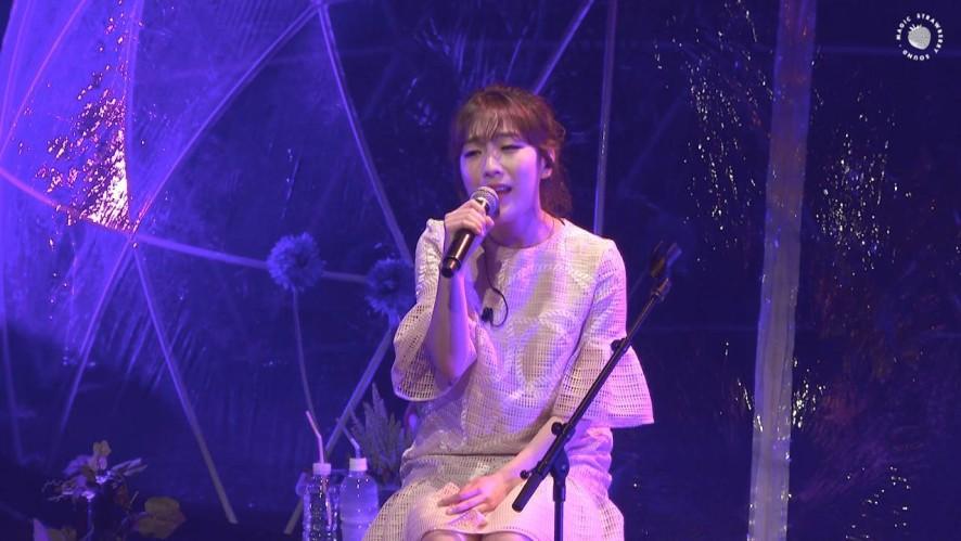[치즈] 한숨 (이하이 원곡) live @2017치즈치주