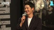 [REPLAY] 황정민 X 소지섭 X 송중기 X 이정현 X 김수안 X 류승완 감독 <군함도> 무비토크 라이브 '<The Battleship Island>MovieTalk LIVE'