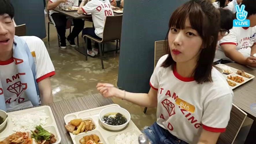 다이아 X 에이드 명랑운동회 점심시간!!