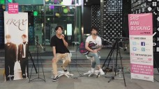 SNS MINI BUSKING with TRAX 트랙스_(8)