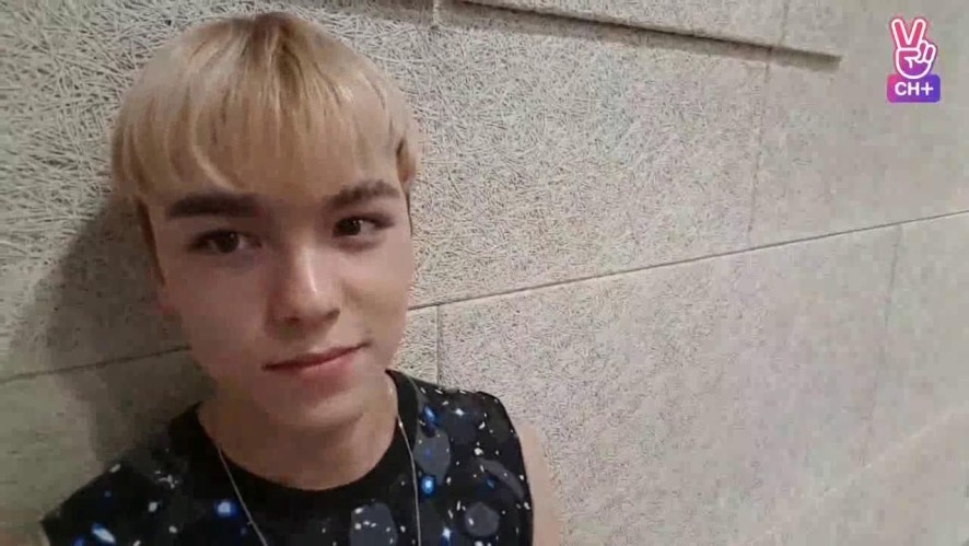 [CH+ mini replay] SEVENTEEN 'Once a Day VERNON'