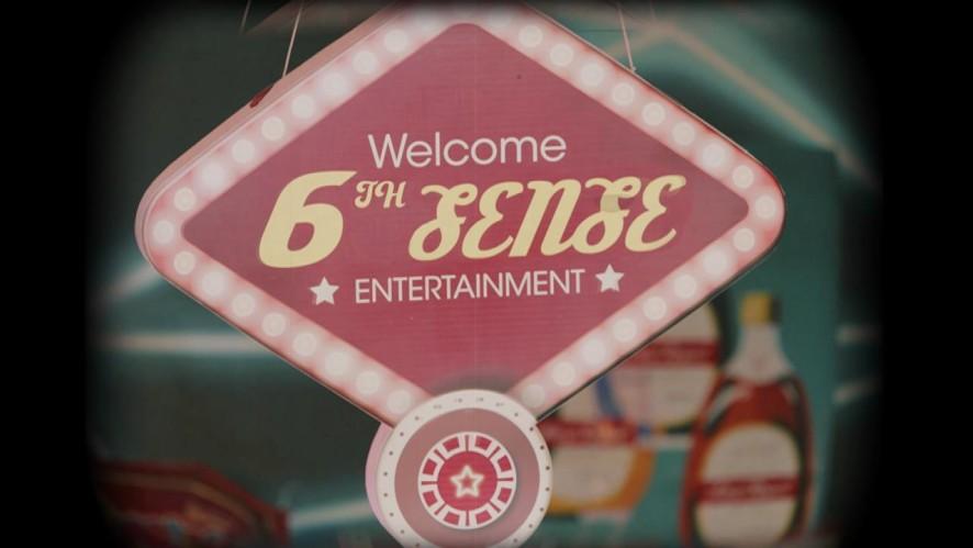 Anh Ơi Anh Àh - Lip B teaser comeback