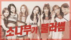 [StyLive]  BLOSSOM QUEENS & SONAMOO Silver Day Special