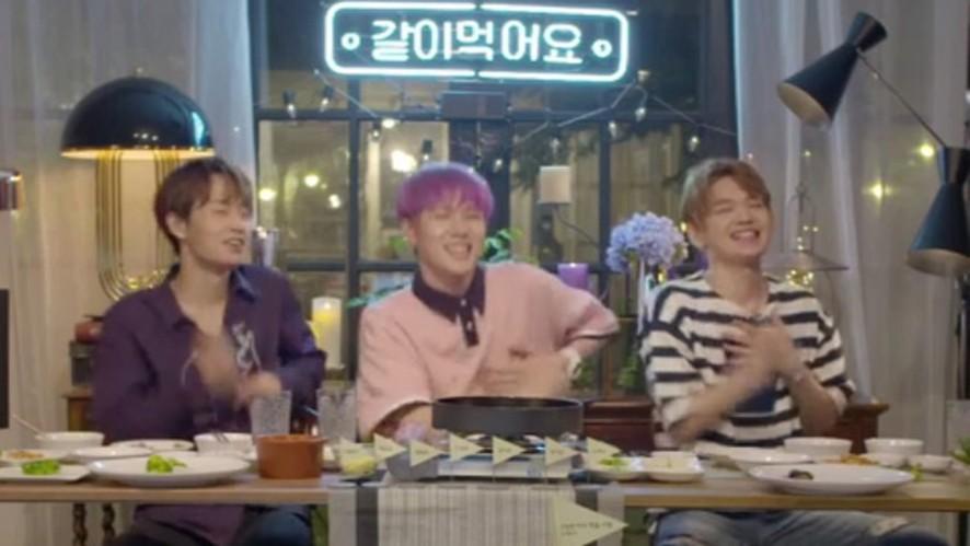 [Full]당신의 소년들과 같이 먹어요 ('101' Boys X EATING SHOW) - 출연: 김동한·김용국·타카다 켄타