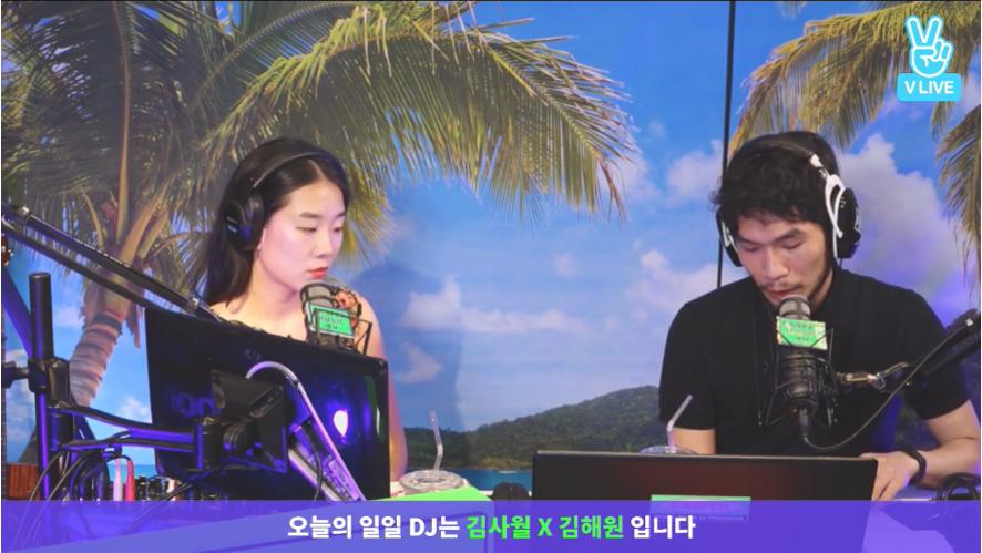 오늘의 일일 DJ #10 김사월X김해원