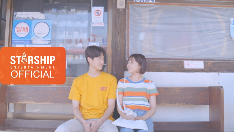 [MV] 마인드유(MIND U) - 사랑해줘요