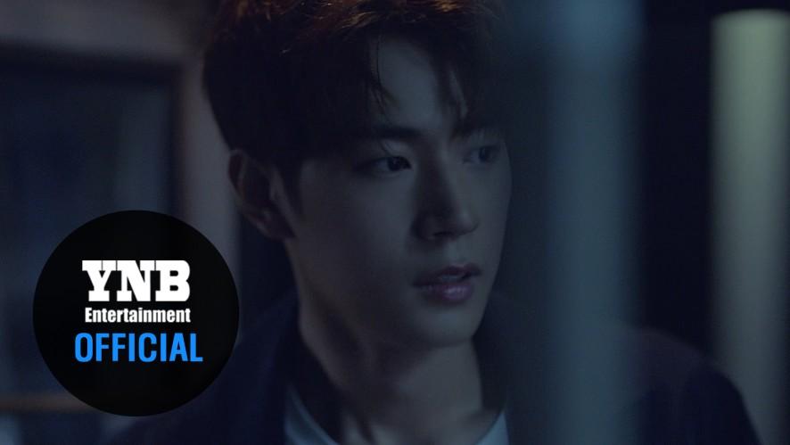 [Teaser] 크나큰(KNK) - 비(Rain) SEUNG JUN Ver.