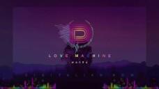 '러브머신'(Love machine feat.신유미) 공식 뮤직비디오