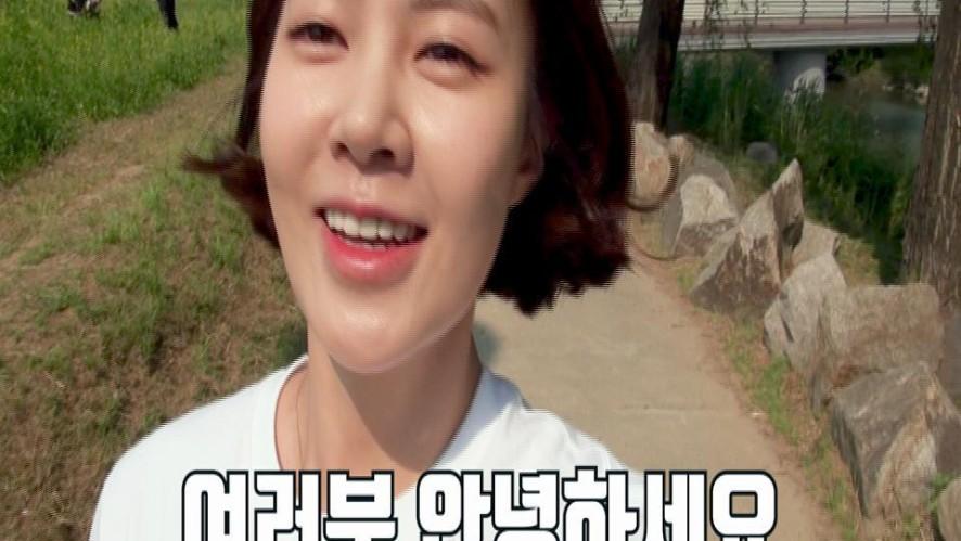 [최윤영] 예쁜 언니와 한강 데이트해요♥