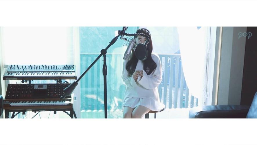 P.O.P(피오피) - 방탄소년단 '봄날' Cover.