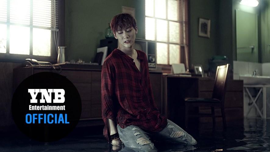 [Teaser] 크나큰(KNK) - 비(Rain) JI HUN Ver.