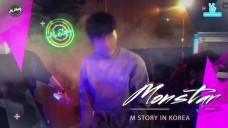 Bắn tim đưa MONSTAR đi Hàn Quốc