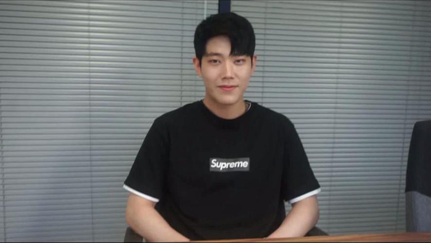 '수상한 파트너' 동하 종영소감