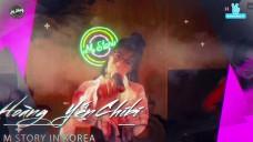Bắn tim đưa Hoàng Yến Chibi đi Hàn Quốc