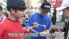 투포케이(24K) TV - 컴백 전 막내라인의 자유시간 ep.1