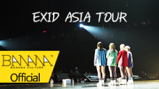 [EXID(이엑스아이디)]EXID ASIA TOUR FAN MEETING