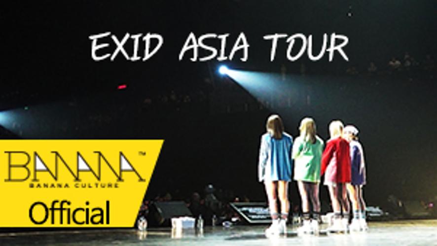 [EXID(이엑스아이디)]EXID ASIA TOUR FAN MEETING