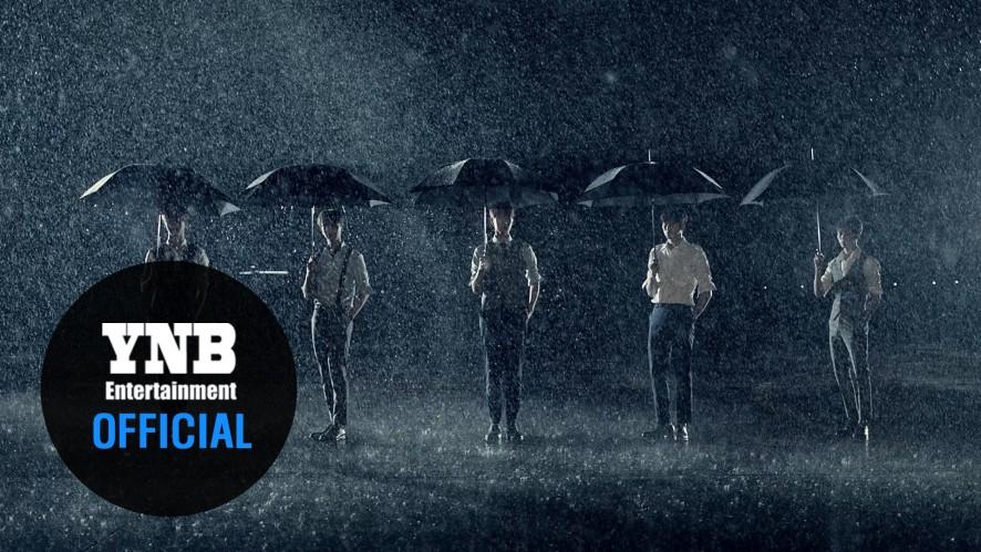[Teaser] 크나큰(KNK) - 비(Rain)