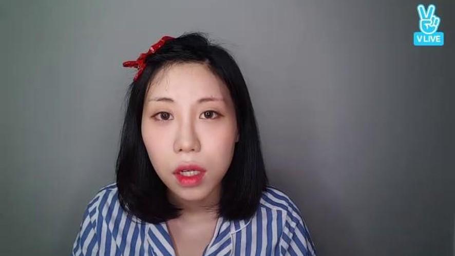 [쿠키_Cookie] 셀프 눈썹 탈색해요! / Bleaching Eyebrows