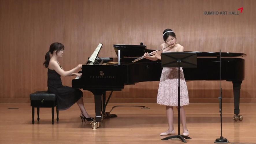 [금호아트홀]Young and Prodigy 이현주 플루트 / [Kumho Art Hall]Young and Prodigy Hyun Joo Lee Flute