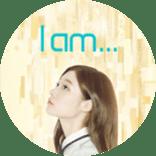 아이엠 (I am)