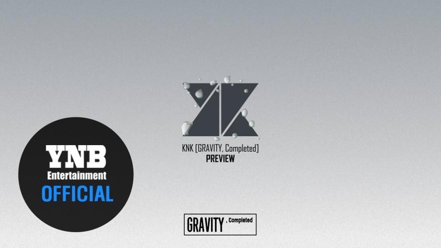 크나큰(KNK) [GRAVITY, Completed] Repackage Album PREVIEW