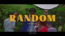이진아 Lee Jin Ah 랜덤 'RANDOM' Official M/V Teaser
