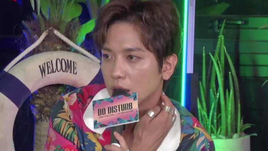[FULL] 정용화 1ST 미니앨범 'DO DISTURB' 론칭 파티 TIME TO DISTURB