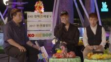EXO_Ko Ko Bop 포인트 안무