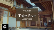 윤하(YOUNHA) - Take Five M/V Full Ver.