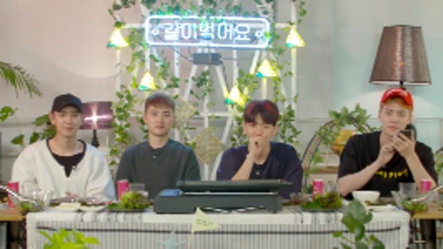 [Full]EXO CHANYEOL, D.O., BAEKHYUN, SEHUN X Eating Show