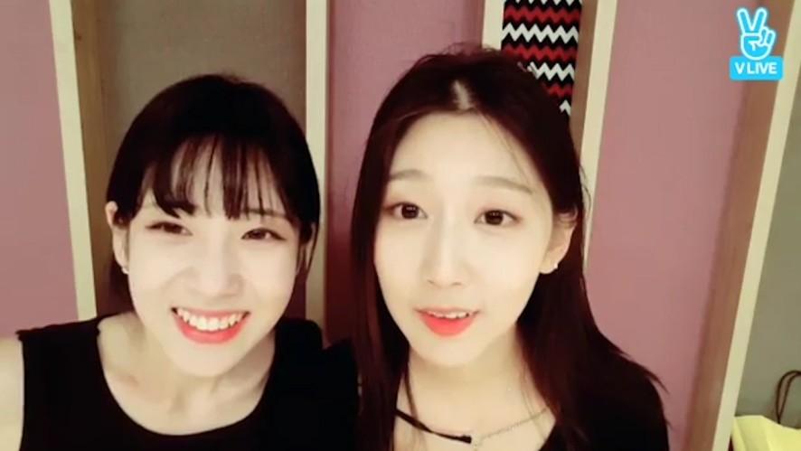 [LOVELYZ] 밤새도록 돌아가는 관람차~🎡(음성변조ver) (JIAE&YEIN modulating their voice)