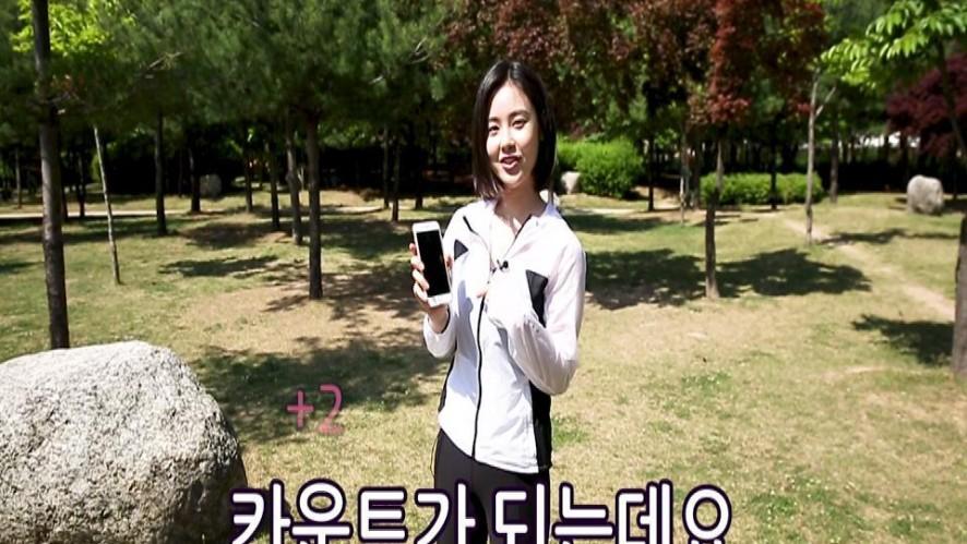 [서윤아] 착한 기부가 선택한 원픽! 바로 서.윤.아♥