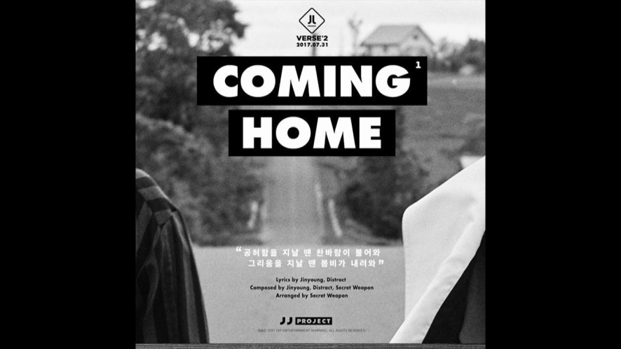 "JJ Project <Verse 2> Track Card 1 ""Coming Home"""