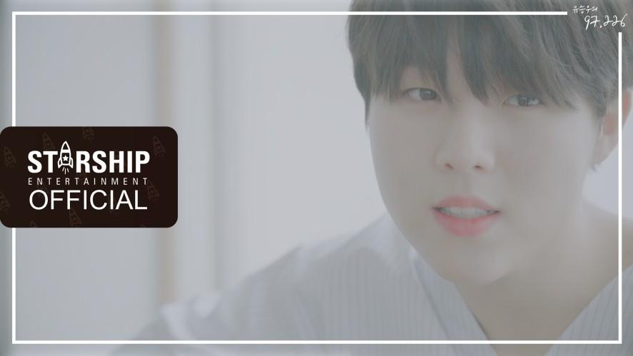 [Teaser] 유승우의 97.226, Season 2