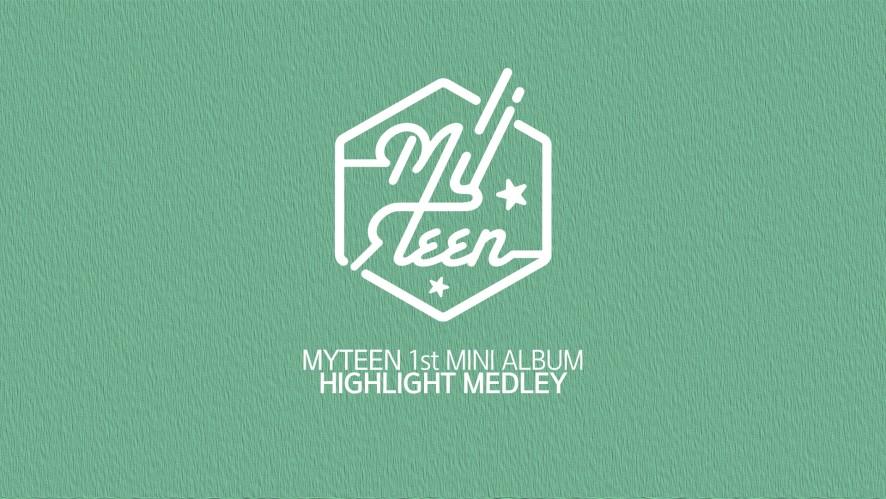 ★마이틴★ 1st Mini Album 'MYTEEN GO!' HIGHLIGHT MEDLEY