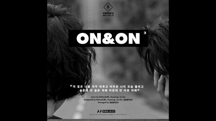 """JJ Project <Verse 2> Track Card 3 """"On&On"""""""
