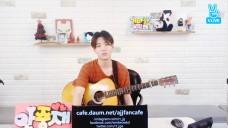 [안중재] V LIVE (Ahn,Jung-Jae)