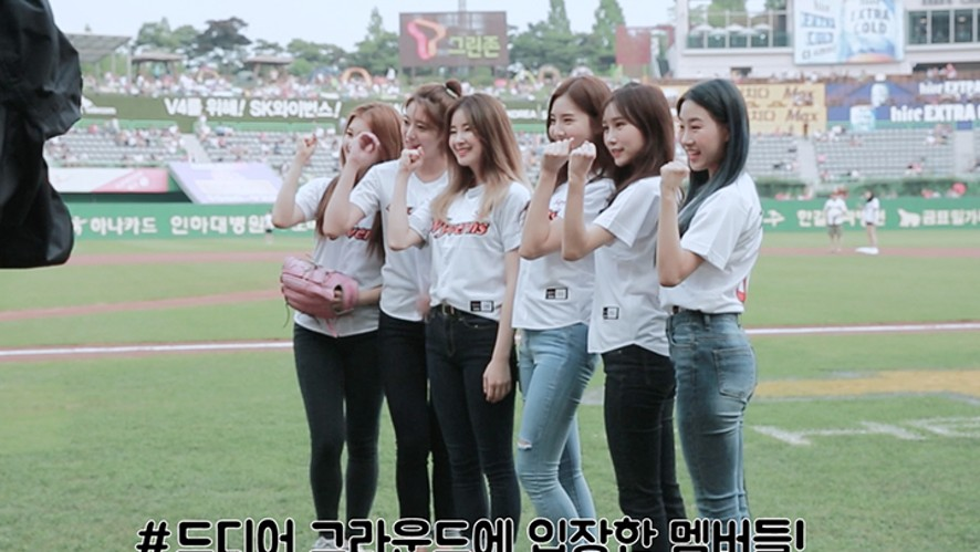 [Favorite] Favority #2 시구 비하인드(First Pitch Behind)