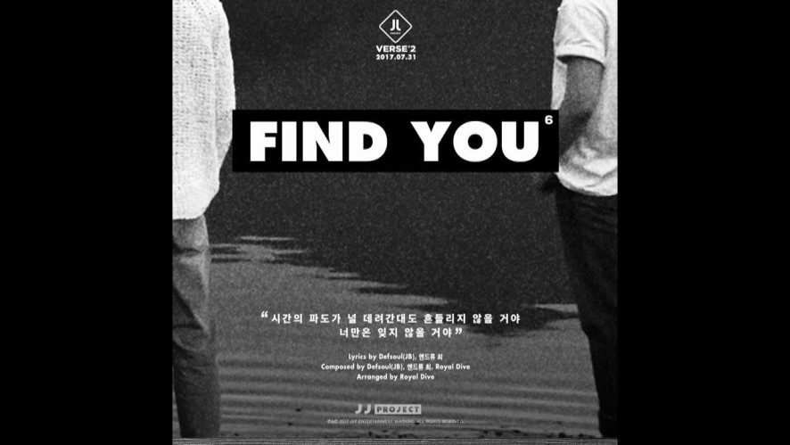 """JJ Project <Verse 2> Track Card 6 """"Find You"""""""