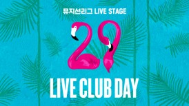 LIVE CLUB DAY 29 - MUSICIAN LEAGUE LIVE STAGE