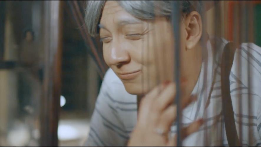 Ngô Kiến Huy - Teaser MV Cùng nhìn nhau già nua