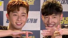 [REPLAY] 박서준 X 강하늘 X 김주환 감독 <청년경찰> 무비토크 라이브 '<Midnight Runners> MovieTalk LIVE'