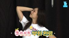 [알유레디] 솔로가수 최초 출연! 크리샤 츄의 출구 없는 매력~><
