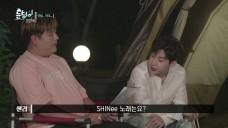 눈덩이 프로젝트 EP.26 - 히트곡 서로 바꿔 부르기 돌입