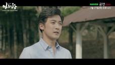 뮤지컬 <아리랑> 중 '찬바람' MV - 안재욱